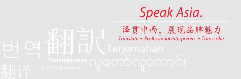 English to Arabic Translation Services Malaysia